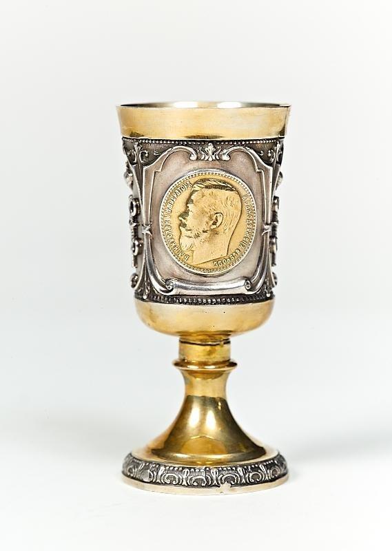 "Shot glass ""Nicholas II"""