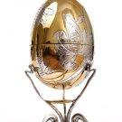 """Souvenir """"Easter egg"""""""