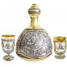 "Silver Drinkware set ""Jewish"""