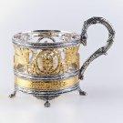"Silver Tea Glass Cup Holder Podstakannik ""Gryphon"""