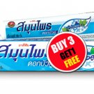 Twin Lotus Fresh & Cool Herbal Toothpaste 100g (3.52 oz) Oral Care Thai Product (#B 3 G 1 Free)