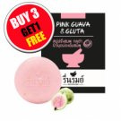 REUNROM Natural soap PINK GUAVA & GUATA bright and soft skin 55g (#B 3 G 1 Free)