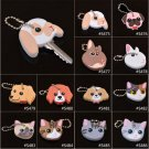 Cute Silicone Key Ring Cap Head Cover Keychain Case Shell Animals Shape Lovely