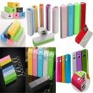 Portable USB External Backup Battery Charger Power Bank 2600mAh For Mobile Phone