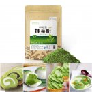 100G Matcha Powder Green Tea Pure Organic Certified Natural Premium Loose New