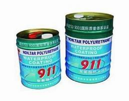 PPGS For Waterproof Materials