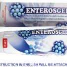 Enterosgel Detoxication Paste - EnteroSorbent 225g/8oz