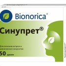 SINUPRET BIONORICA - Sinus congestation x 50 tablets