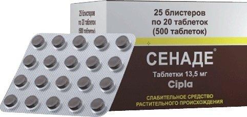 Senade 500 Tablets Herbal Senna Laxative