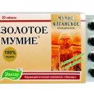 Shilajit Mumie Mumijo Golden Altai 20 Tablets Natural Supplement