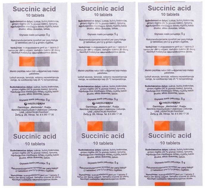 Succinic Amber Acid 0.1gr Powerful Natural Antioxidant 100 Tablets