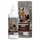 Horse Force Shampoo 250ml for Hair Growth & Strengthening