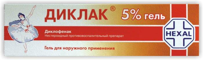 Diclac Gel 5% 100gr Pain Relief