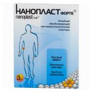 Nanoplast Forte Patch 3 Painrelief Patches 7x9cm Rare Earth Magnetic Powder