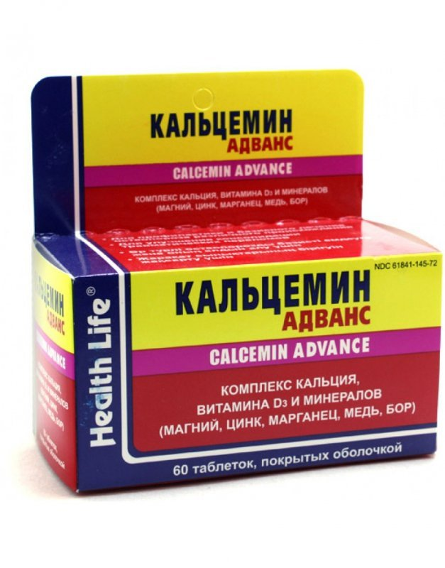 Calcemin Advance 60 Tablets Calcium + Vitamin D3 + Magnesium Zinc Copper Boron