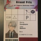 Yuri!!! On Ice Katsuki Yuri Victor Nikiforov entry permit card coaching card certificate