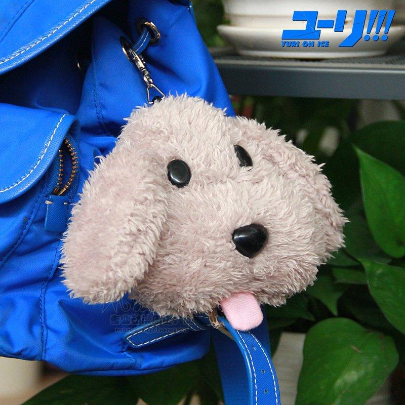 Free Shipping Yuri on Ice Victor Makkachin Poodle Bus IC Credit Card Holder Case Bag