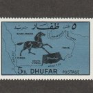 Dhufar (Oman) Propaganda Definitie Stamp Map and Arabian Horse