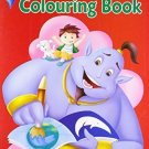 My Fun Jumbo Colouring Book: 80 Big Pictures to Colour [Apr 19, 2010] B Jain