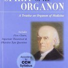 Spirit of the Organon, 3rd Rev. Ed. - Vol. II (Includes Flow Charts, Important