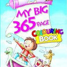 My Big 365 Page Colouring Book [Aug 01, 2012] B. Jain Publishers