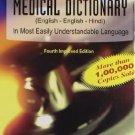 Midline Medical Dictionary [Hardcover] [Jun 30, 2002] Rawat, P. S.