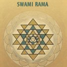 Sadhana, The Path to Enlightenment: Yoga the Sacred Science [Paperback] [Feb