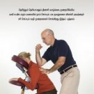 Physiotherapy (Tamil Edition) [Jan 08, 2009] Lakshmanan, Dr. S.