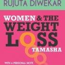 Women & the Weight Loss Tamasha [Paperback] [Nov 01, 2014] Diwekar, Rujuta