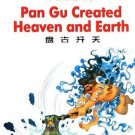 Pan Gu Created Heaven and Earth [Jan 01, 2005] Wei, Wu