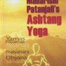 Essence of Maharishi Patanjali's Ashtang Yoga [Paperback] [Jan 01, 2006] Mehta