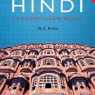 Colloquial Hindi: The Complete Course for Beginners [Paperback] [Dec 26, 1996