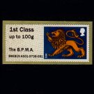 Post and Go Heraldic Lion 1st Class 100g NHM Stamp Issued at BPMA Sep 2015