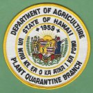 HAWAII DEPARTMENT OF AGRICULTURE PLANT QUARANTINE BRANCH PATCH