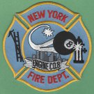 Manhattan New York Engine Company 8 Fire Patch