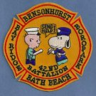 Brooklyn New York Battalion Chief 42 Fire Company Patch