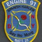 Harlem New York Engine Company 91 Fire Patch