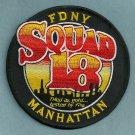 Manhattan New York Squad Company 18 Fire Patch