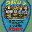 Manhattan New York Squad Company 18 Fire Patch