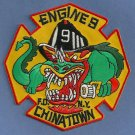 Manhattan New York Engine Company 9 Fire Patch