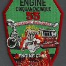 Manhattan New York Engine Company 55 Fire Patch
