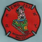 Brooklyn New York Engine Company 253 Fire Patch