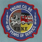 Manhattan New York Engine Company 65 Fire Patch