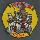 Bronx New York Engine Company 46 Fire Patch