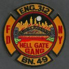 Queens New York Engine Company 312 Fire Patch