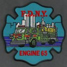 Manhattan New York Engine Company 65 Fire Patch