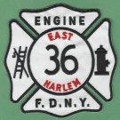 Harlem New York Engine Company 36 Fire Patch