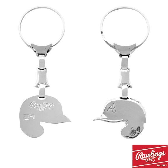 Atlanta Braves Helmet Key Chain