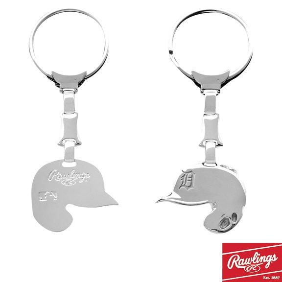 Detroit Tigers, Helmet Key Chain