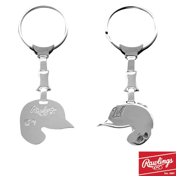 Milwaukee Brewers, Helmet Key Chain